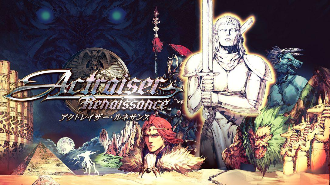 PS4®『アクトレイザー・ルネサンス』本日9月24日配信! リマスターの方針や追加要素を開発者が自ら語る!