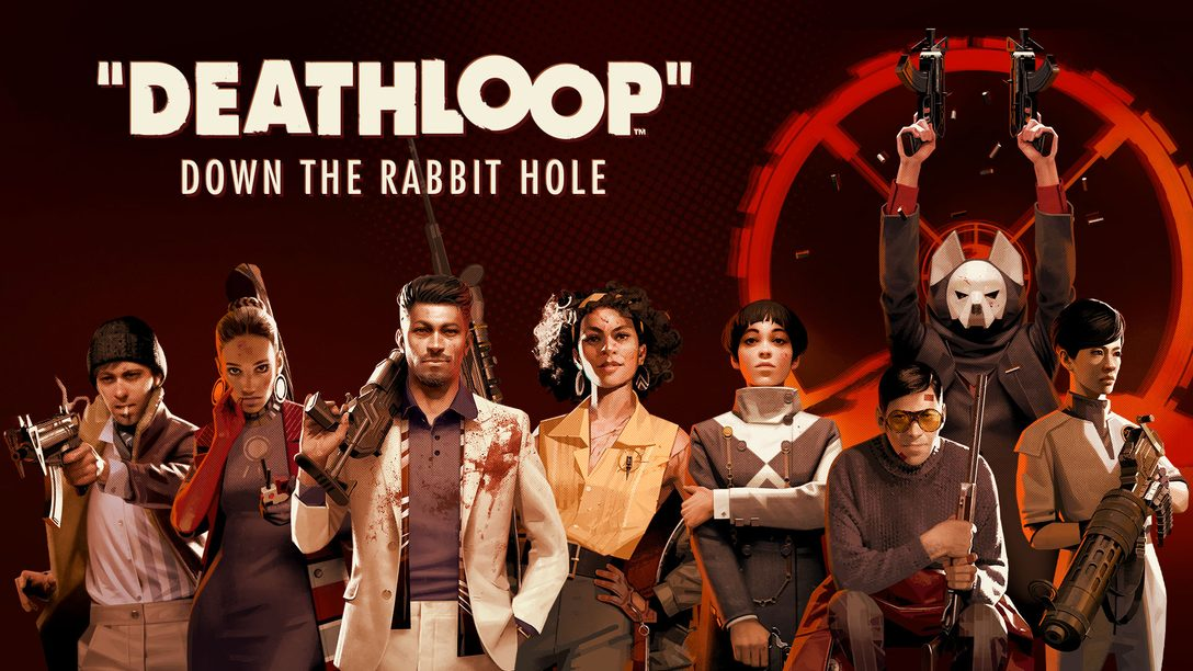 『DEATHLOOP』の最新ストーリートレーラーが公開! タイムループに囚われた世界の謎に迫る!