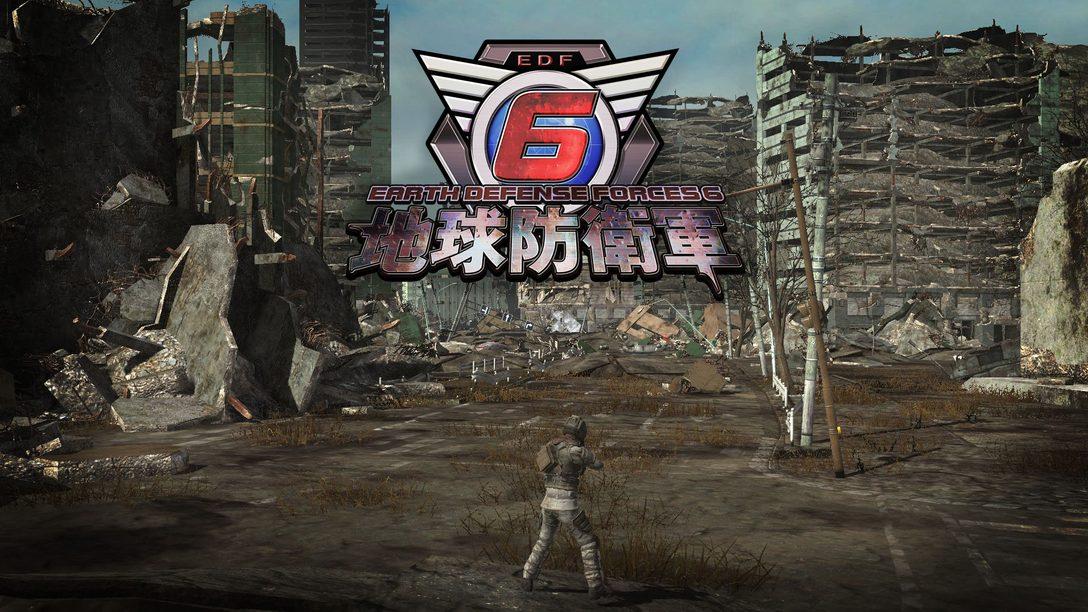 『地球防衛軍6』の対応プラットフォームがPS5™/PS4®に決定! 発売予定日は2022年に