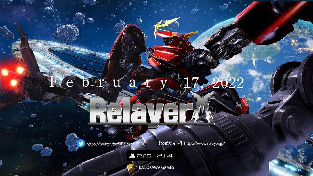 PS5™/PS4®『Relayer(リレイヤー)』2022年2月17日発売決定! 最新トレーラーでバトルや育成のシステムが明らかに!