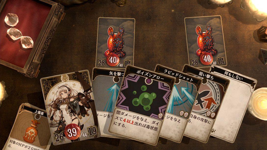 『Voice of Cards ドラゴンの島』新たなキャラやバトル詳細が公開! 最大4人対戦のカードゲームも楽しめる!
