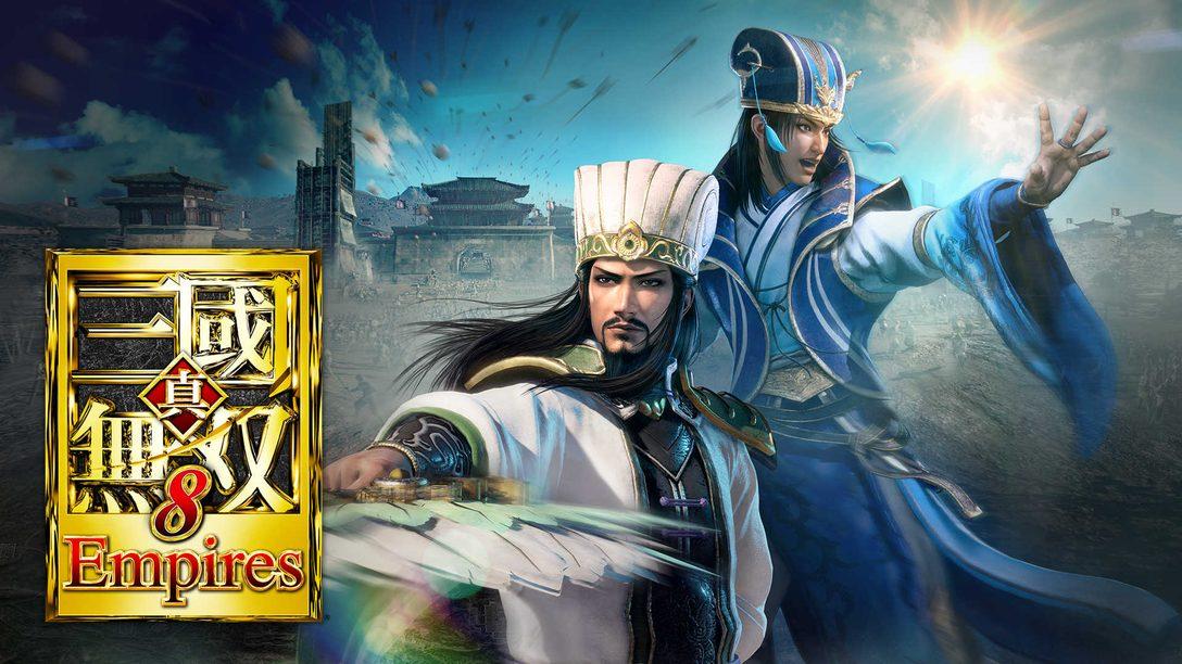 『真・三國無双8 Empires』の発売日が12月23日に決定! パッケージ版は本日より順次予約受付開始!!
