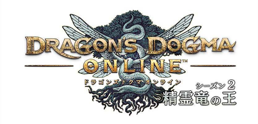20160901-ddon-01.jpg