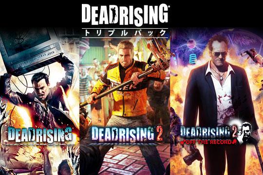 20160913-deadrising-03.jpg