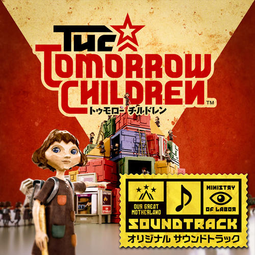 20160923-thetomorrowchildren-02.jpg