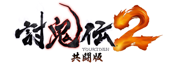 20160929-toukiden2-11.png