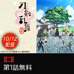 20141014-1012auanime-tolove2.png
