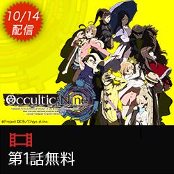 20141014-1014auanime-okan2.png