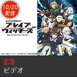20141014-1020auanime-bw.png