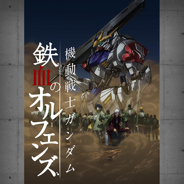 20161014-auanime-title3-800.jpg
