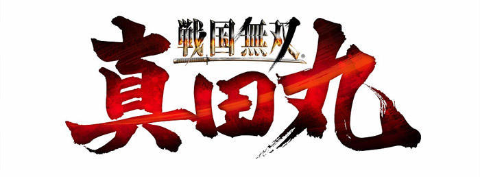 20161021-sengokusanada-01.jpg