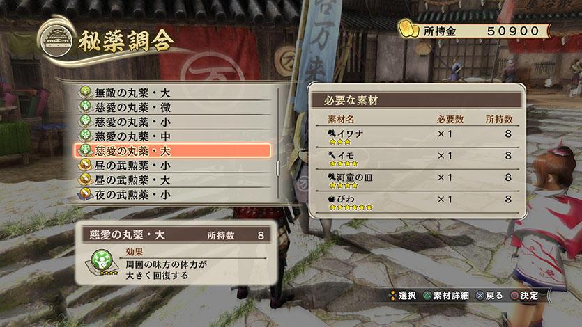 20161021-sengokusanada-22.jpg