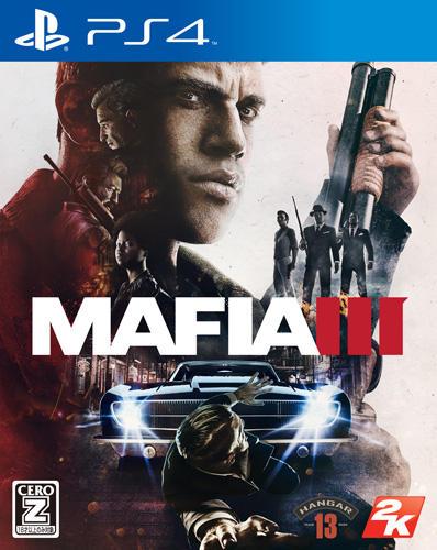 20161027-mafiagame-10.jpg