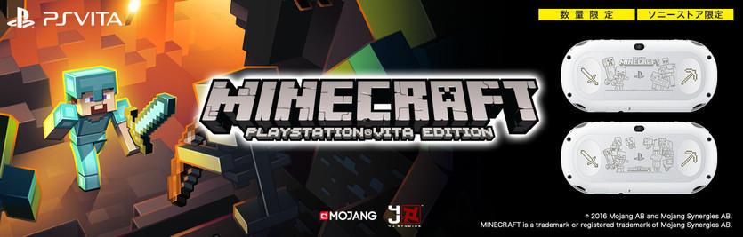 20161115-minecraft-01.jpg