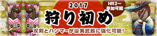 20161222-mhfz-18.jpg