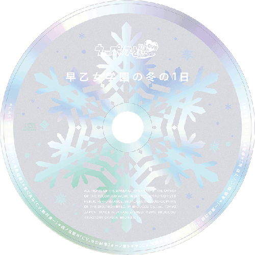 20161228-g-style-11.png