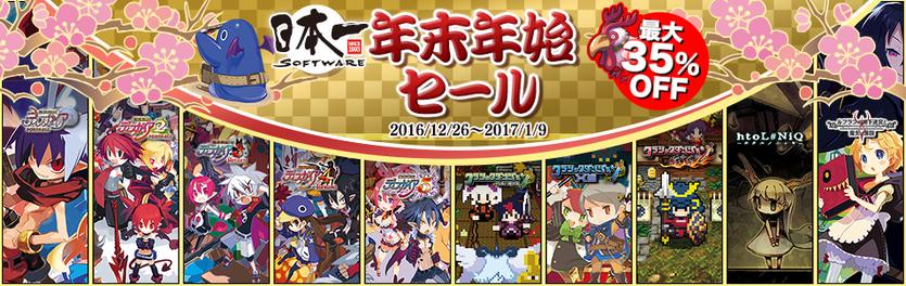 20170106-nippon1-01.png