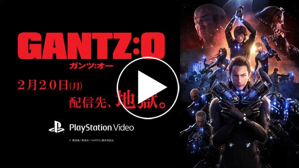 20170220-ganzto-youtube.jpg