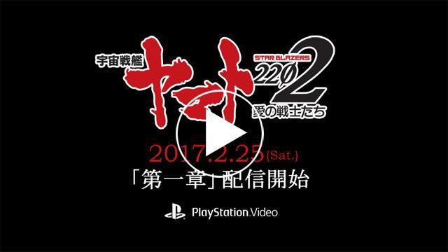 20170224-yamato2202-youtube1.jpg