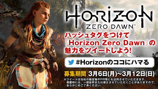 20170302-horizon-10.jpg