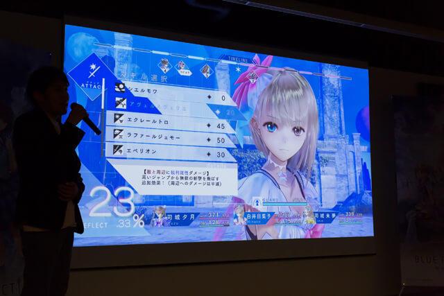 20170330-bluereflection-07.jpg
