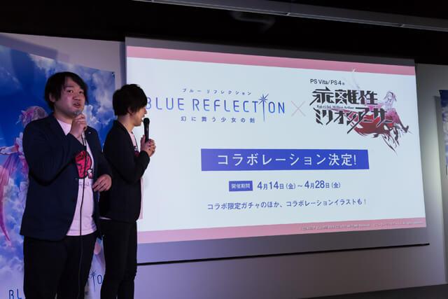 20170330-bluereflection-15.jpg