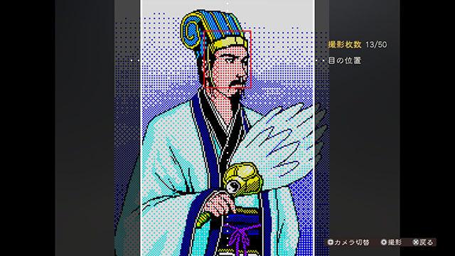 20170331-sangokushi13pk-06.jpg