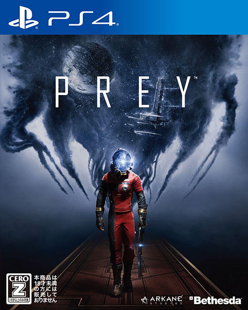 20170518-prey-01.jpg