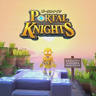 20170629-portalknights-29.jpg