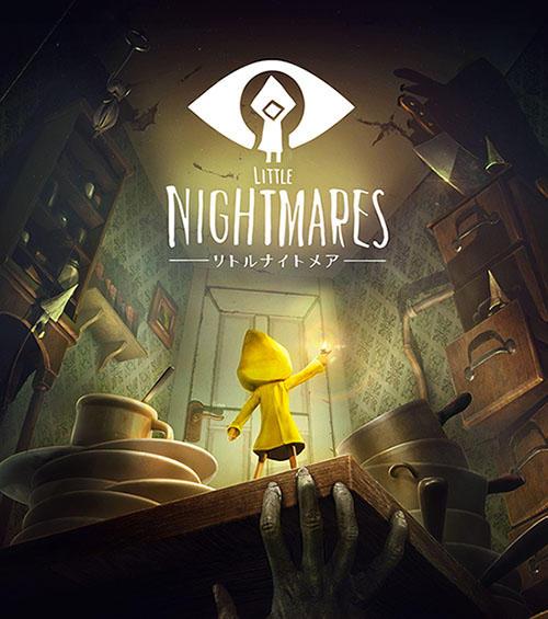 20170707-littlenightmares-01.jpg