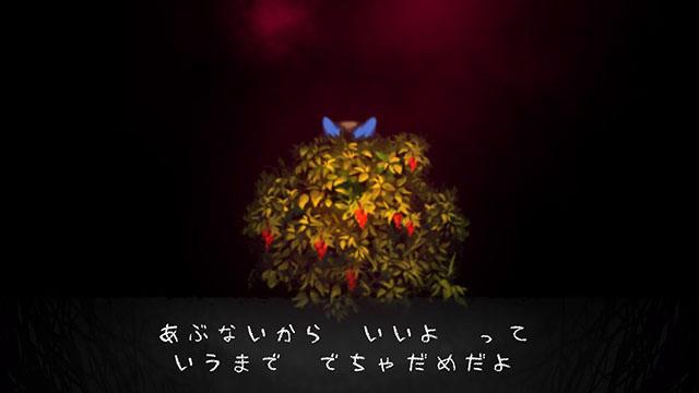 20170803-shinyomawari-17.jpg