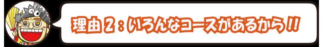 20170817-corocoro-dai2.png