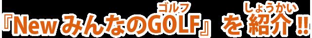 20170817-corocoro-title2.png