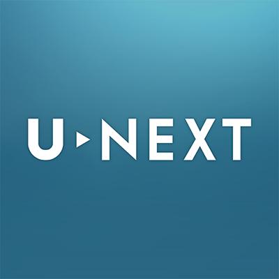20170829-unext-04.png