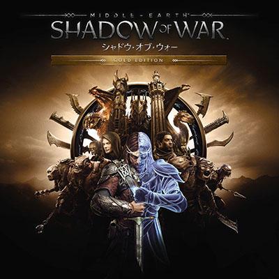 20170914-shadowofwar-07.jpg