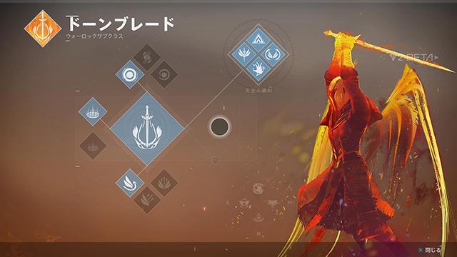 20170922-destiny2-03.jpg