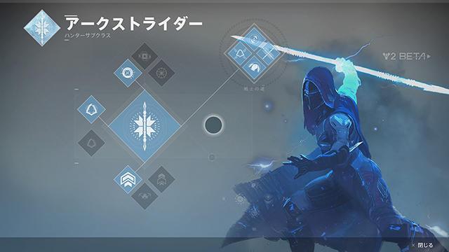 20170922-destiny2-05.jpg