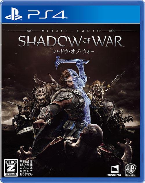 20170922-shadowofwar-01.jpg