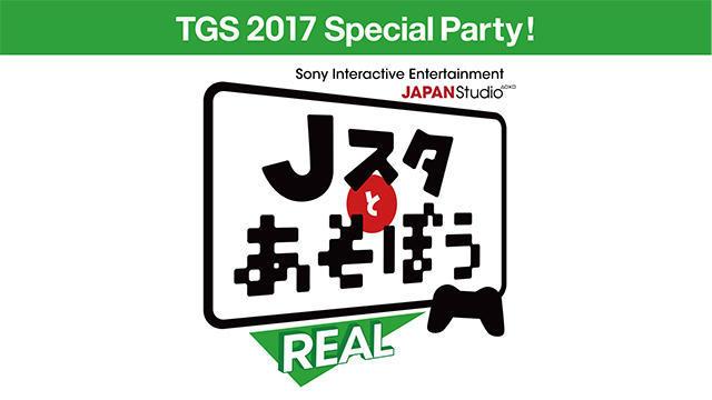 20170924-japanstudio-00.jpg