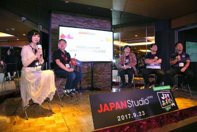 20170924-japanstudio-32.jpg