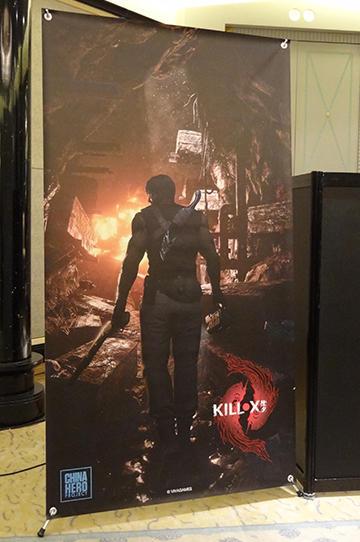 20170924-killx-02.JPG