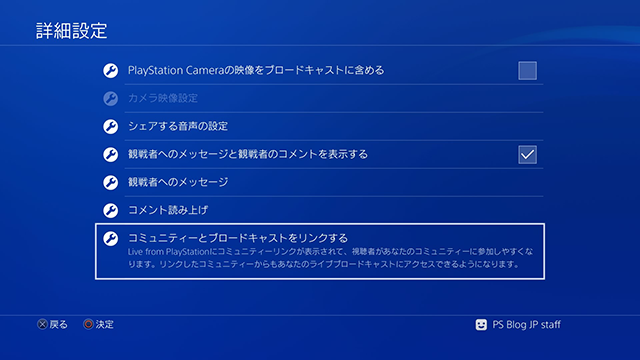 20171003-ps4-06.png