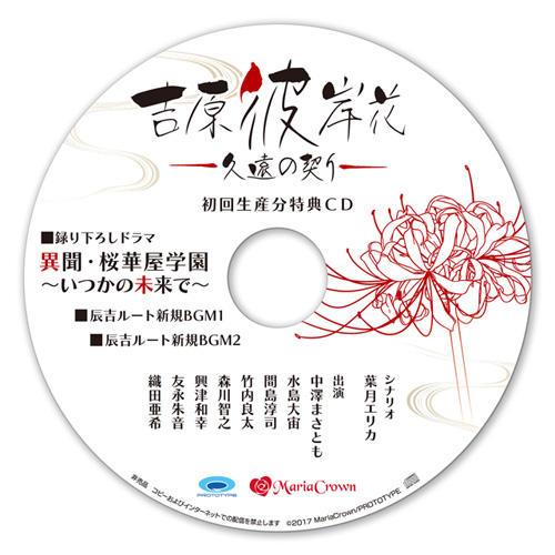 20171006-yoshiwara-26.jpg