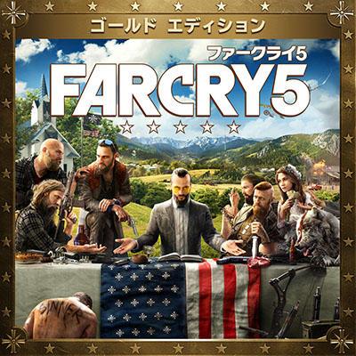 20171010-farcry5-06.jpg