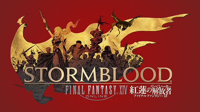 20171010-ff14-01.png