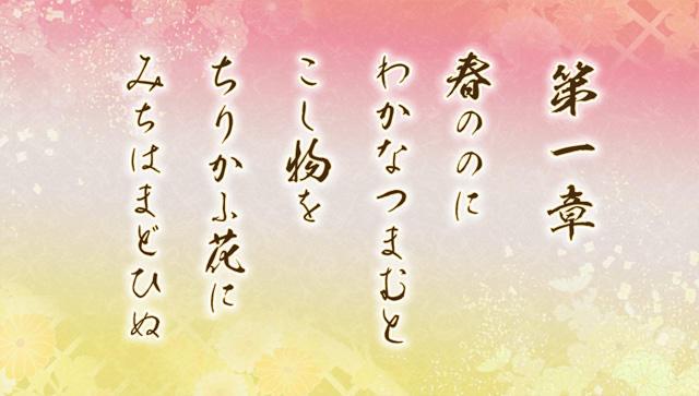 20171023-haruka-03.jpg