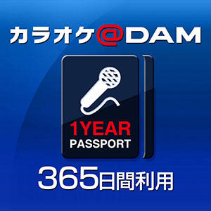 20171115-dam-03.jpg
