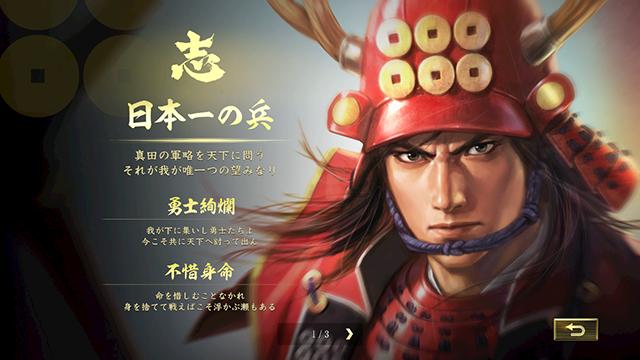 20171124-taishi-04.png