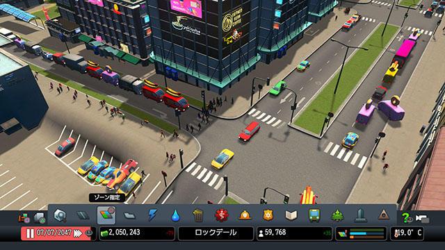 20171127-citiesskylines-11.jpg