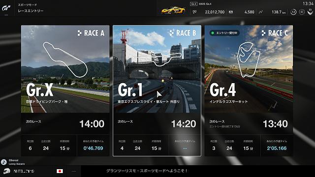 20171201-yaruima-gtsport-07.jpg